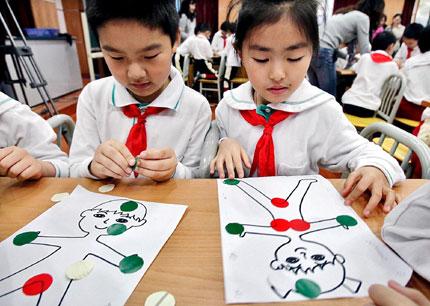 آماده سازی کودکان دبستانی بر تربیت جنسی